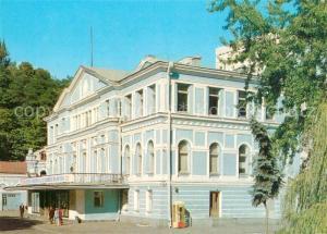 AK / Ansichtskarte Kiev_Kiew Akademische Teather Ivan Franko Kiev_Kiew