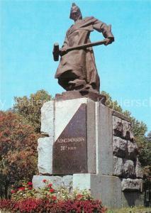 AK / Ansichtskarte Kiev_Kiew Monument Komsomelets 1920 Kiev_Kiew
