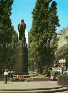 AK / Ansichtskarte Kiev_Kiew Monument Lenin Kiev_Kiew