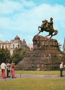 AK / Ansichtskarte Kiev_Kiew Bohdan Chmelnyzkyi Denkmal Kiev_Kiew