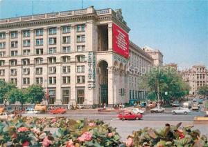 AK / Ansichtskarte Kiev_Kiew Postamt Kiev_Kiew