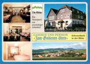 AK / Ansichtskarte Hofbieber Gasthof Pension Zum Goldenen Stern Gastraeume Zimmer Panorama Hofbieber