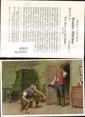 Deutsche Märchen Sammelbild Paul Hey Der Arme u. d. Reiche v. Grimm