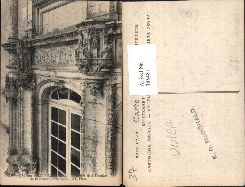 Centre indre et loire azay le rideau chateau fenetre de for Fenetre escalier