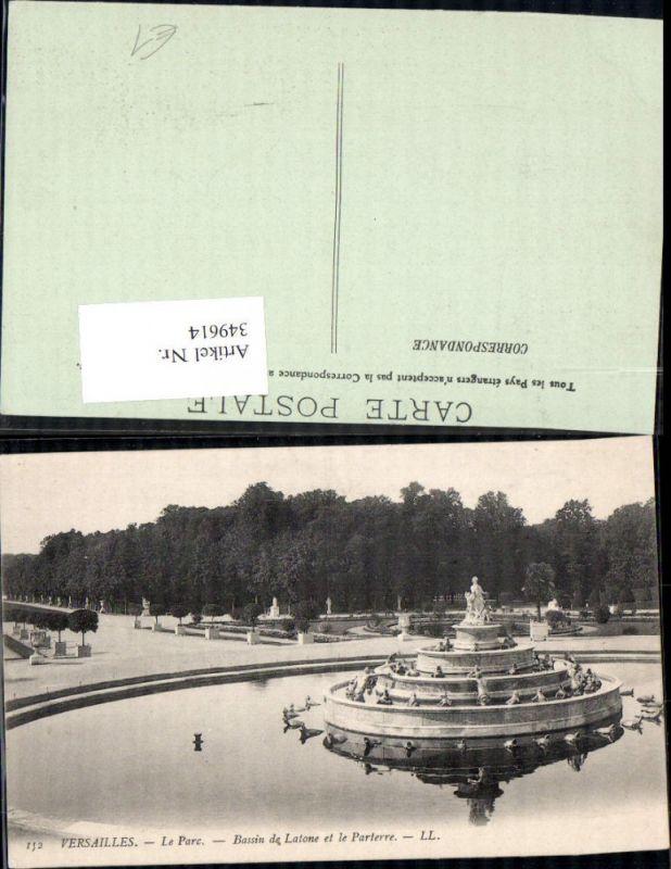Der artikel mit der oldthing id 39 21053896 39 ist aktuell for Yvelines parc
