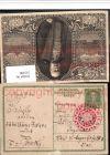 Ganzsache Stempel Wien 1908 Kaiser Franz Josef
