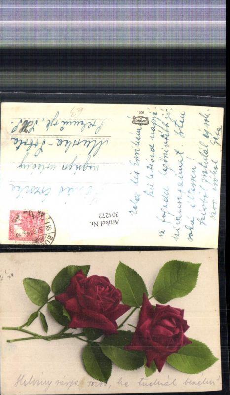 reliefkarte rosen bl ten nr 41767 oldthing pflanzen. Black Bedroom Furniture Sets. Home Design Ideas
