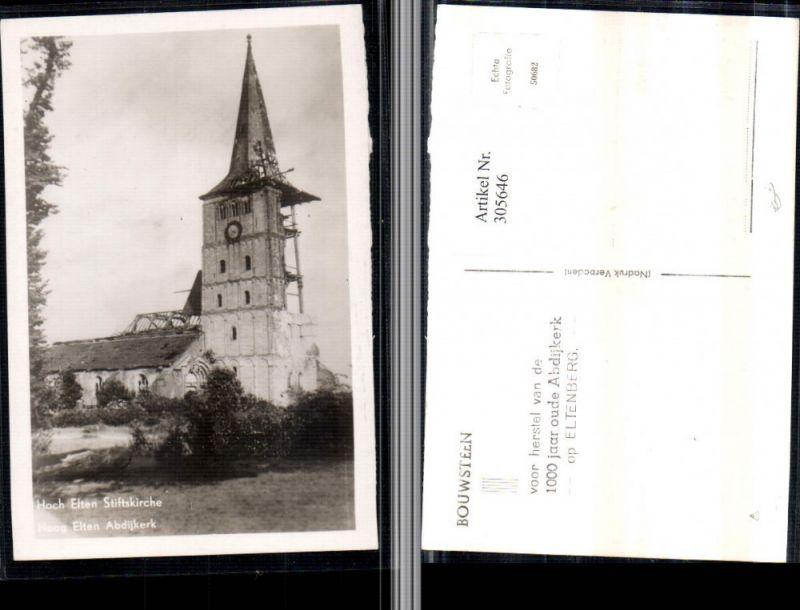 Hoch Elten b. Emmerich Stiftskirche Kirche