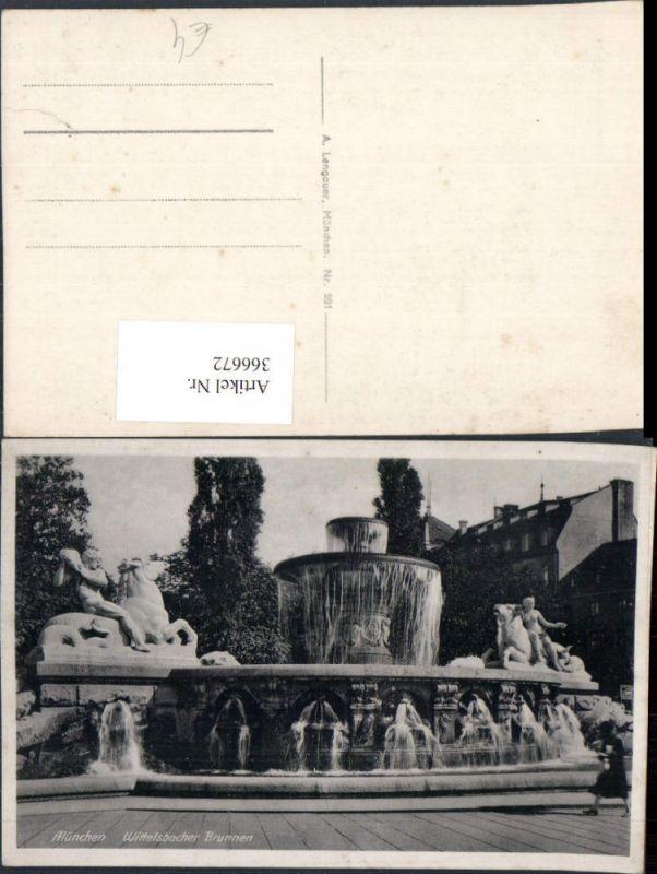 München Wittelsbacher-Brunnen