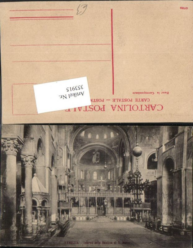 Veneto Venezia Venedig Interno della Basilica di S. Marco Kirche Innenans