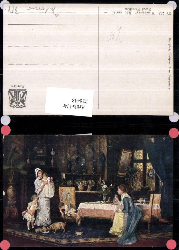 Der artikel mit der oldthing id 39 15877703 39 ist aktuell for Interieur verlag