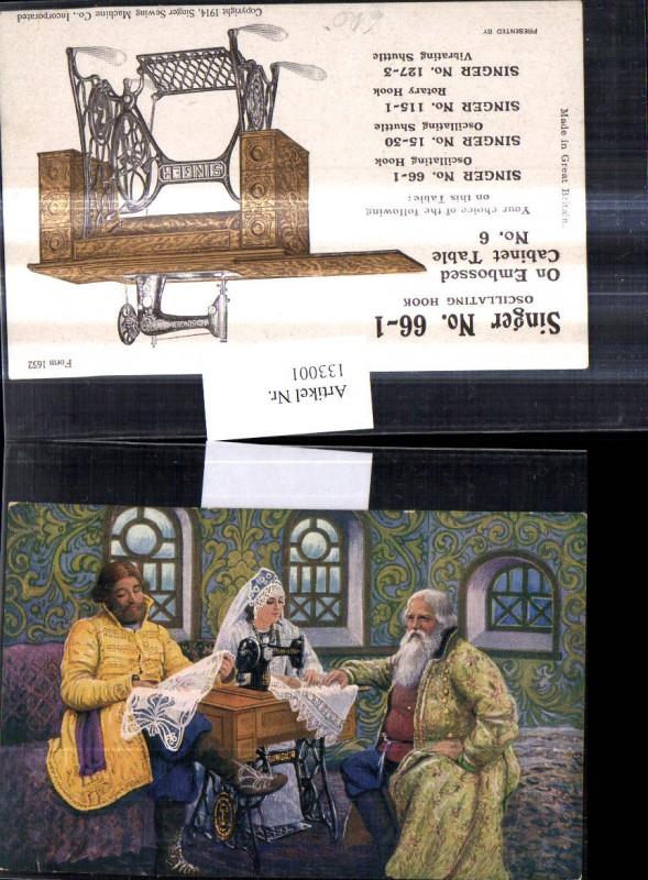 Reklame Singer Nähmaschinen No 66-1 On Embossed Cabinet Table Nähen