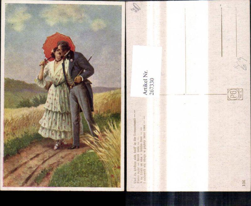Der artikel mit der oldthing id 39 18265974 39 ist aktuell - Land und liebe badmobel ...