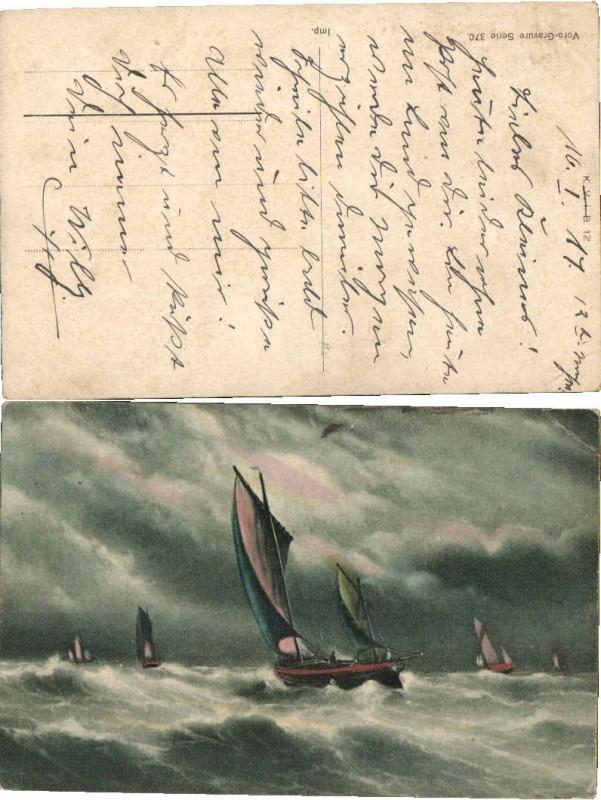55925,Segelschiff Segler im Meer