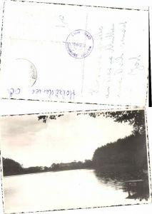 66192,Fotokarte Holzöster Holzöstersee Zensurstempel