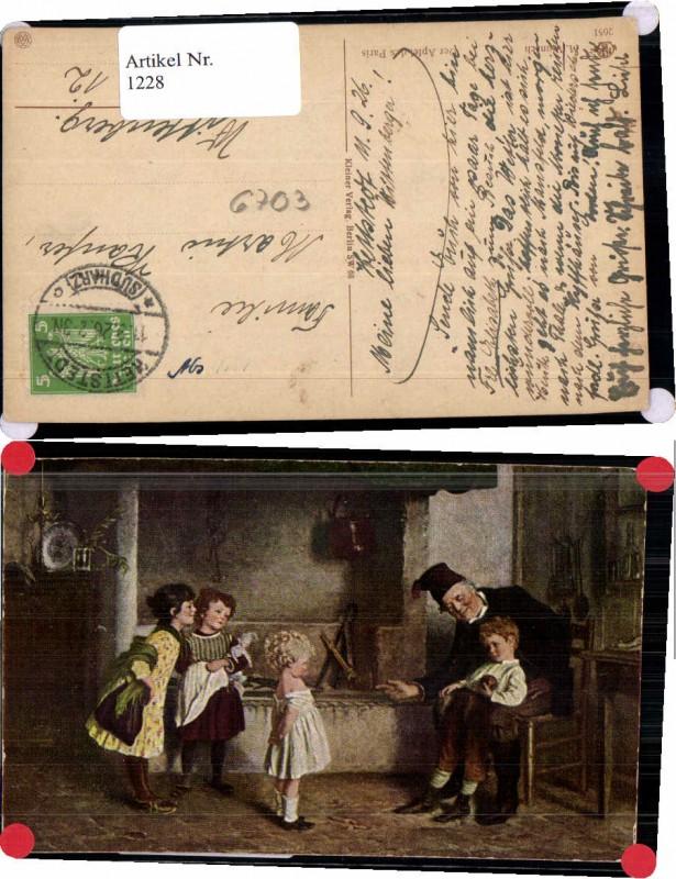 1228,M. Wunsch Apfel des Paris