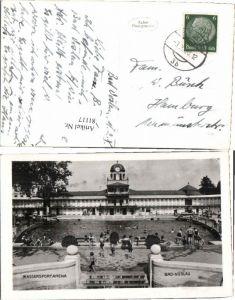 81117,Bad Vöslau Partie in Wassersportarena