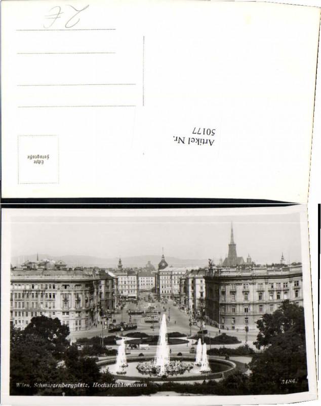 50177,Wien Schwarzenbergplatz Hochstrahlbrunnen