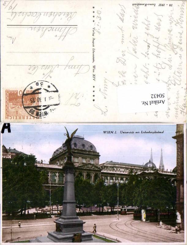 50432,Wien 1 Universität m. Liebenbergdenkmal