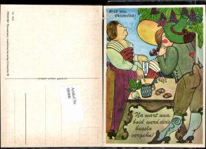 98900,Scherzkarte Juxkarte Schwiegermutter Brezel Kuss