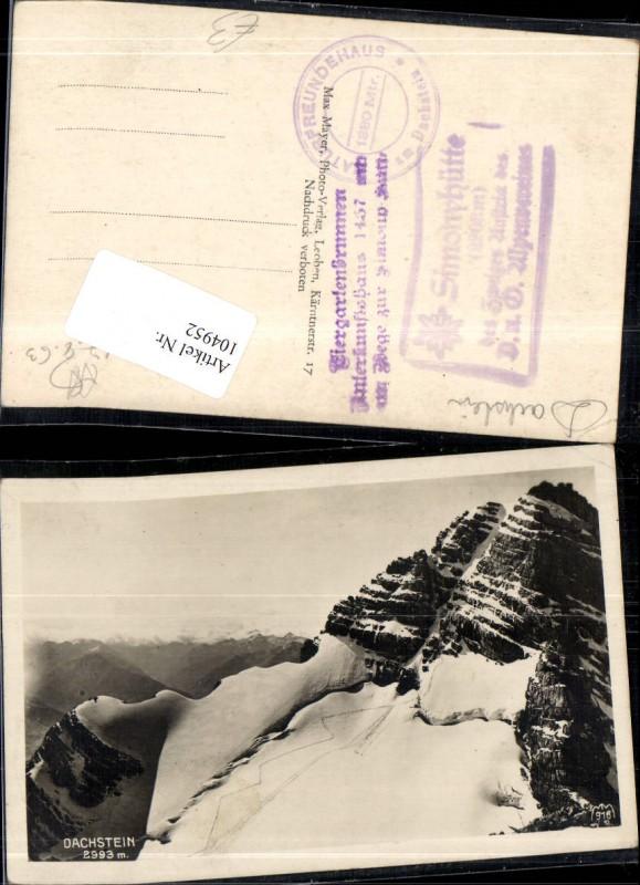 Bild zu 104952,Dachstein ...