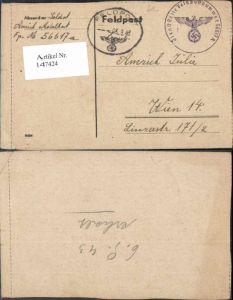 147424,WW2 WK2 Feldpost Dienststelle 56617 R an Amrich Julie  v Amrich Adalbert