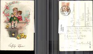 184676,Ostern Kinder Mauer Küken Blumen Rosen pub HWB 2411