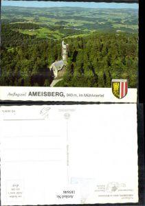185646,Ameisberg im Mühlviertel Burg pub Alpine Luftbild