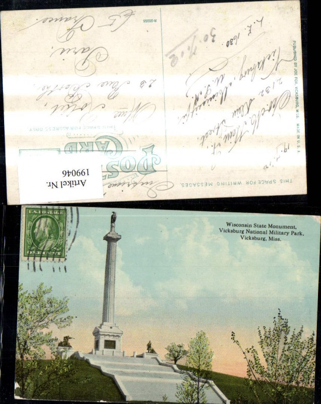 199046,Missouri Vicksburg National Military Park Wisconsin State Monument
