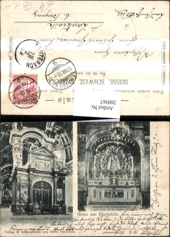 200567,Gruß aus Einsiedeln Gnadenkapelle u. Innenansicht Mehrbildkarte Kt Schwyz