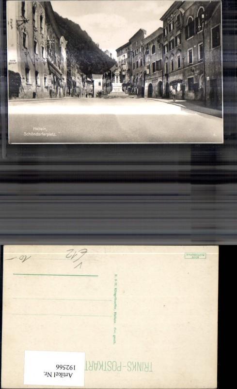 192566,Hallein Schöndorferplatz Brunnen pub Trinks 0