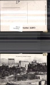 211360,Libanon Vue generale de l'Acropole de Baalbek