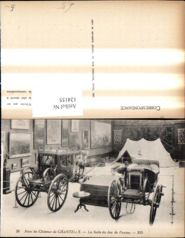124155,Kutschen Parc du Chateau de Chantilly La Salle du Jeu de Paume Museum