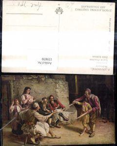 135870,Künstler Ak P. Jovanovic Erste Lektion Schwertkampf Schwerter Frau stillt Kind i. Hintergrund