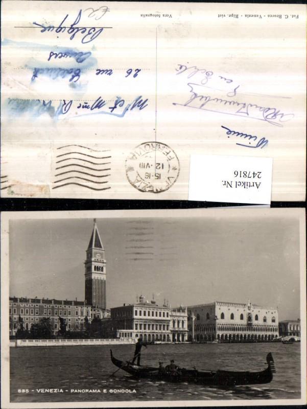 247816,Veneto Venezia Venedig Panorama e Gondola Gondel 0