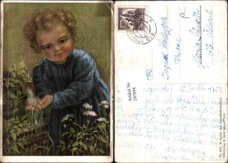 247894,Künstler AK M. Spötl 452 Am Freudenbrünnlein Kind Wasser