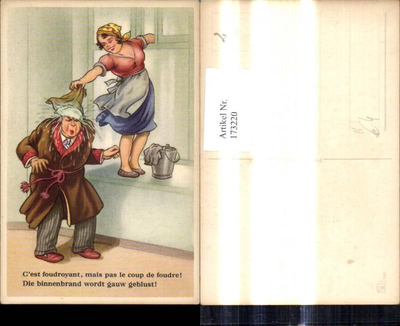 173220,Künstler Ak Scherz Humor Frau b. Fensterputzen Mann m. Putztuch a. Kopf Spruch Text