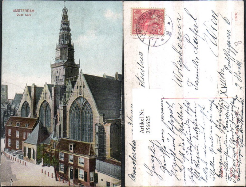256625,Amsterdam Oude Kerk Kirche