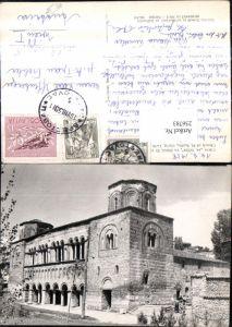 256783,Ohrid Church of St. Sophia Kirche
