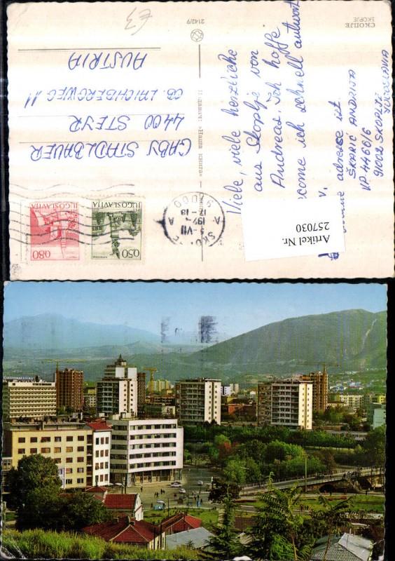 257030,Ckotije Skopje Teilansicht Hochhäuser Kräne