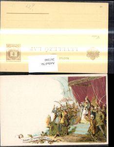 267200,Künstler Litho Moriamur pro Regenostra Maria Theresia