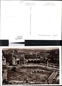 272754,Libanon Baalbek The hexagonal court Ruine