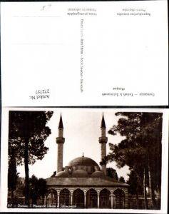 272757,Syrien Damascus Damaskus Tekieh u. Solimanieh Mosque Moschee Minarette
