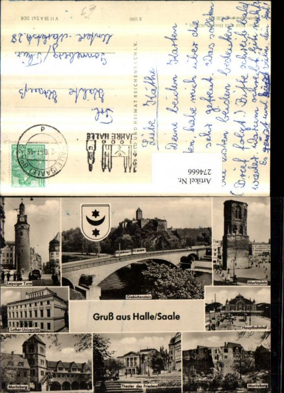 274666,Halle an d. Saale Leipziger Turm Universität Moritzburg Theater Hauptbahnhof Marktplatz Brücke Mehrbildkarte