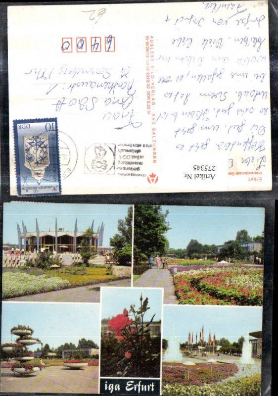 275345,Erfurt Internationale Gartenbauausstellung Springbrunnen Blumen Wiese Mehrbildkarte