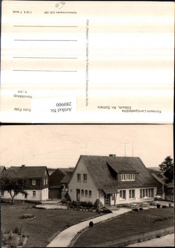280900,Eßbach Konsum-Landgaststätte Hausansicht 0