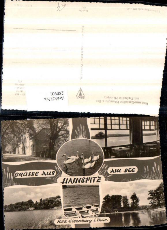 280901,Hainspitz am See Freibad Konsum-Gaststätte Schwäne Zillen Mehrbildkarte 0