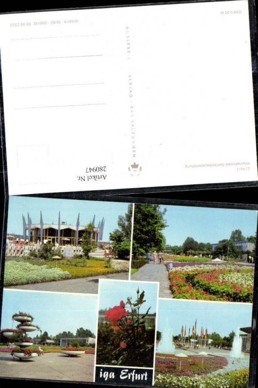 280947,Erfurt Internationale Gartenbauausstellung Blumen Garten Rose Springbrunnen Mehrbildkarte