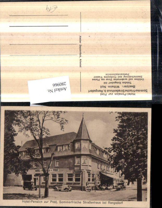 280966,Straßenhaus b. Rengsdorf Hotel Pension zur Post Erker 0