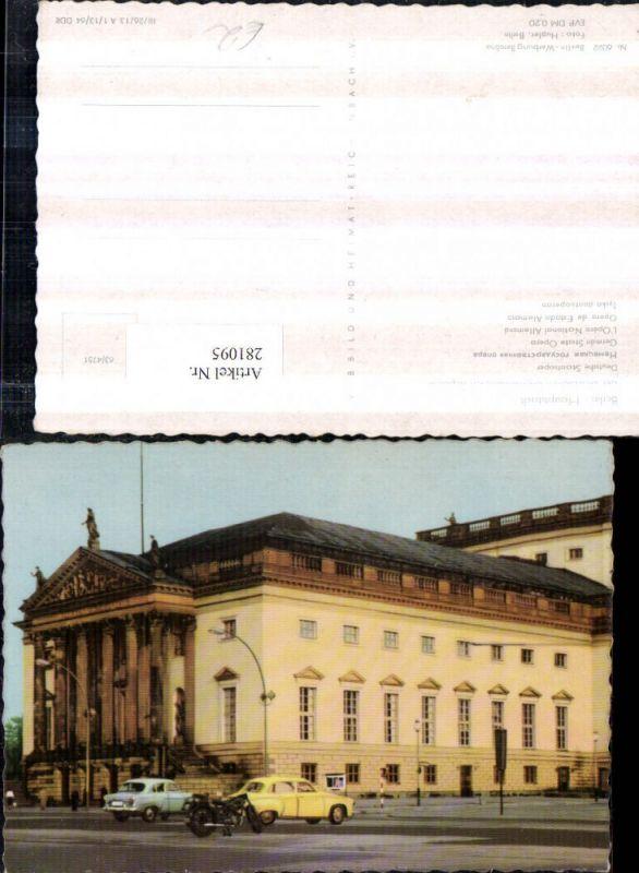 281095,Berlin Deutsche Staatsoper Gebäude pub VEB 0